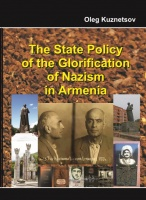 Kuznetsov O.Y. The state policy of the glorification of Nazism in Armenia: political and legal, historical and philosophical analysis. - Edition 3-th, ad. - Moskow: O.Yu. Kuznetsov, 2020 - 204 p.